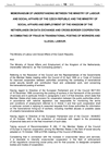 MEMORANDUM OF UNDERSTANDING BETWEEN THE MINISTRY OF LABOUR AND SOCIÁL AFFAIRS OF THE CZECH REPUBLIC AND THE MINISTRY OF SOCIÁL AFFAIRS AND EMPLOYMENT OF THE KINGDOM OF THE NETHERLANDS ON DATA EXCHANGE AND CROSS-BORDER COOPERATION IN COMBATING OF FRAUD IN TRANSNATIONAL POSTING OF WORKERS AND ILLEGAL LABOUR.
