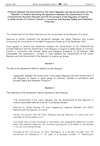 Protocol between the Government of the Czech Republic and the Government of the Republic of Austria amending the Agreement between the Government of the Czechosiovak Socialist Republic and the Government of the Republic of Austria to settle Issues of Common Interest in connection with Nuclear Safety and Radiation Protection